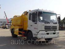 Hongyu (Hubei) HYS5120GQXD5 sewer flusher truck