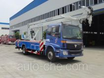 Hongyu (Hubei) HYS5120JGKB aerial work platform truck