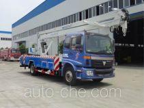 Hongyu (Hubei) HYS5120JGKB5 aerial work platform truck