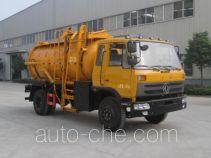 Hongyu (Hubei) HYS5120TCA автомобиль для перевозки пищевых отходов