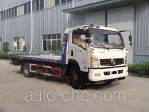 Hongyu (Hubei) HYS5120TQZ wrecker