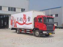 虹宇牌HYS5120XWT型舞台车