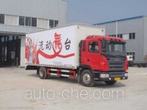 Hongyu (Hubei) HYS5120XWT mobile stage van truck
