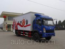 虹宇牌HYS5120XWTC4型舞台车