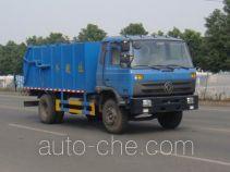 Hongyu (Hubei) HYS5120ZLJ garbage truck
