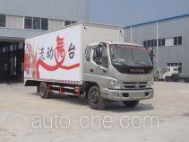 Hongyu (Hubei) HYS5140XWT mobile stage van truck