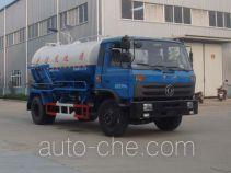 Hongyu (Hubei) HYS5160GQWE sewer flusher and suction truck