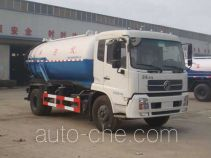 虹宇牌HYS5160GXWE5型吸污车