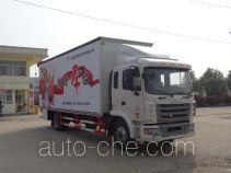 Hongyu (Hubei) HYS5160XWTH4 mobile stage van truck