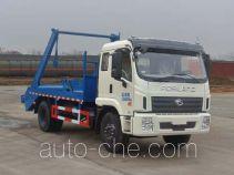Hongyu (Hubei) HYS5160ZBSB skip loader truck