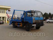 Hongyu (Hubei) HYS5160ZBSE4 skip loader truck