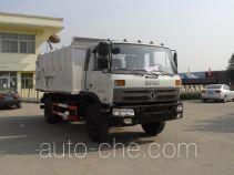 虹宇牌HYS5160ZDJE4型压缩式对接垃圾车