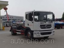 Hongyu (Hubei) HYS5163ZXXE5 detachable body garbage truck