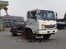 Hongyu (Hubei) HYS5160ZXXE5 detachable body garbage truck