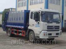 Hongyu (Hubei) HYS5160ZYSD garbage compactor truck