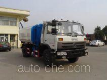虹宇牌HYS5160ZZZE4型自装卸式垃圾车