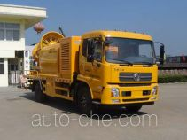 Hongyu (Hubei) HYS5161TDYD4 dust suppression truck