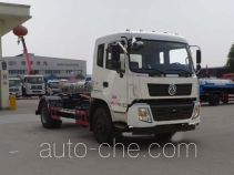 Hongyu (Hubei) HYS5161ZXXE5 detachable body garbage truck