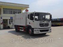 Hongyu (Hubei) HYS5160ZYSE5 garbage compactor truck