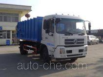 虹宇牌HYS5162ZDJE5型压缩式对接垃圾车