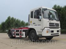 Hongyu (Hubei) HYS5162ZXXE5 detachable body garbage truck