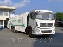 Hongyu (Hubei) HYS5251TDYE5 dust suppression truck
