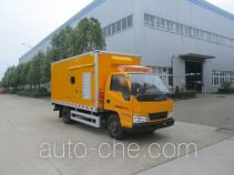 Hongyu (Henan) HYZ5040XXH breakdown vehicle