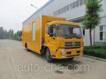 红宇牌HYZ5160XDY型电源车