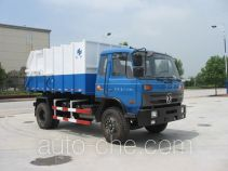 Hongyu (Henan) dump sealed garbage truck