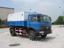 Hongyu (Henan) HYZ5162ZLJ dump garbage truck