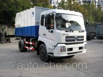 Hongyu (Henan) HYZ5163ZLJ dump garbage truck