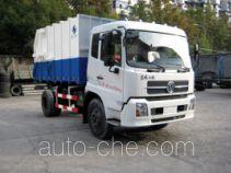 Hongyu (Henan) HYZ5164ZLJ самосвал мусоровоз