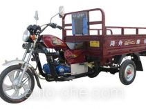 Hongzhou HZ110ZH-5A cargo moto three-wheeler