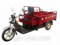 Hongzhou HZ4000DZH electric cargo moto three-wheeler