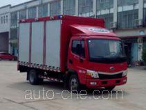 Feitao HZC5060XXY box van truck