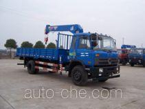Feitao HZC5168JSQEQ truck mounted loader crane