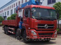 Feitao HZC5311JSQS truck mounted loader crane