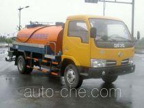 Shuangjian HZJ5072GLQ asphalt distributor truck