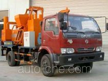 Shuangjian HZJ5090TLY pavement maintenance truck