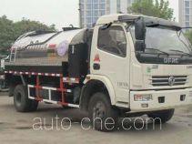 Shuangjian HZJ5113GLQ asphalt distributor truck