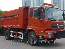 Shuangjian HZJ5160TCX snow remover truck