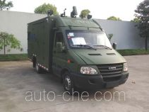 Dongfang HZK5045XJE monitoring vehicle