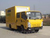 Dongfang HZK5061XXH breakdown vehicle