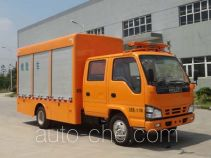 Dongfang HZK5063XXH breakdown vehicle