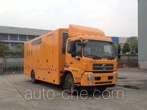 Dongfang HZK5120XXH breakdown vehicle