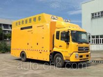 Dongfang HZK5121XZM rescue vehicle with lighting equipment