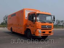 Dongfang HZK5163XXH breakdown vehicle