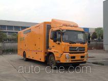 Dongfang HZK5165XXH breakdown vehicle