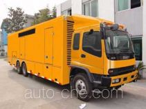 Dongfang HZK5220TDY repair truck