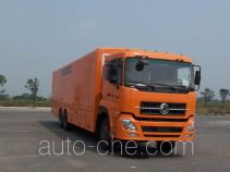 Dongfang HZK5231XDY power supply truck
